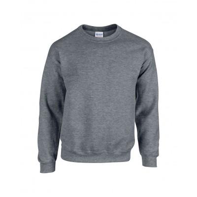 bbc78011a84 Gildan Australian Hoodies and Sweatshirts
